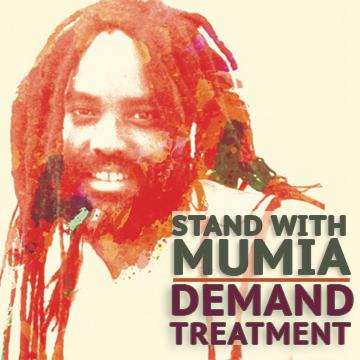 mumia_treatment